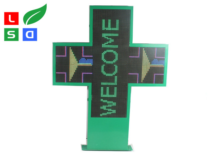 RGB Color Mobile APP Software Wi-Fi Control P25 Double Sided LED Pharmacy Cross Sign